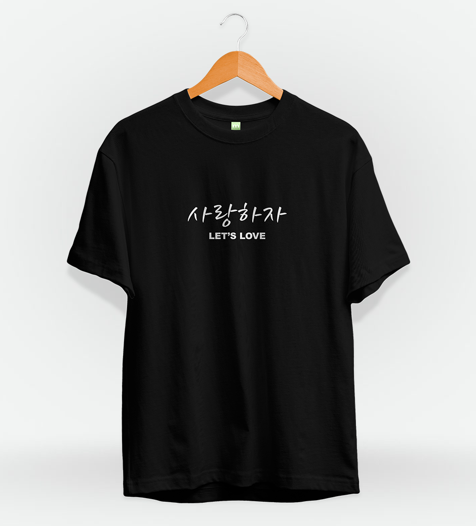 T-Shirt Saranghaja Let's Love