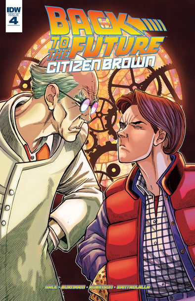 Back to the Future Citizen Brown (2016) #04