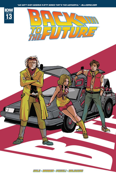 Back to the Future (2015) #13