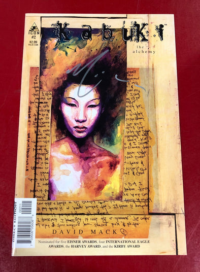Kabuki: The Alchemy (2004) #02 (Signed By David Mack + COA)