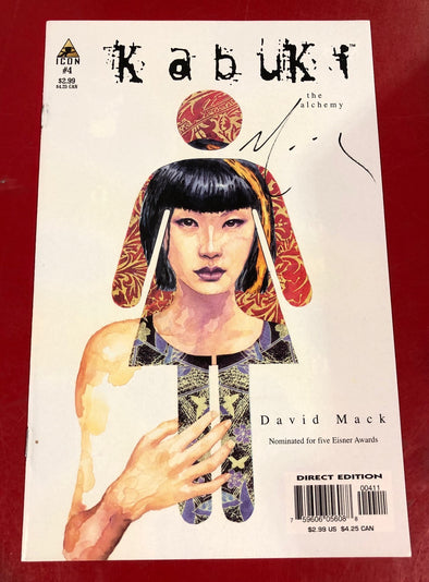 Kabuki: The Alchemy (2004) #04 (Signed By David Mack + COA)
