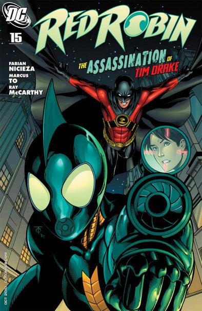 Red Robin (2009) #15