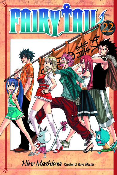 Fairy Tail TP Vol. 22