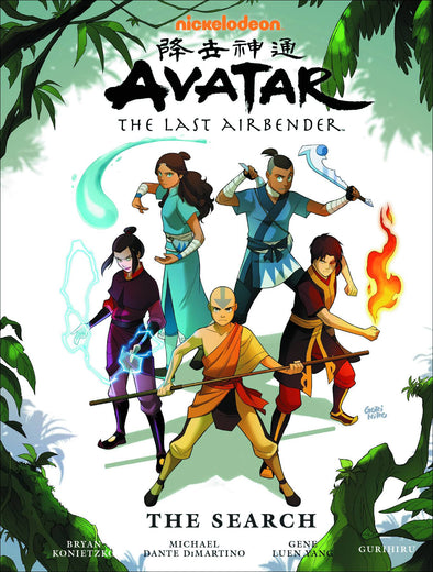 Avatar: The Last Airbender Library HC: The Search