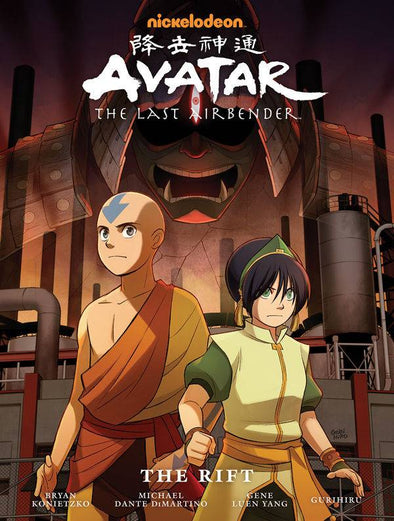 Avatar: The Last Airbender Library HC: The Rift