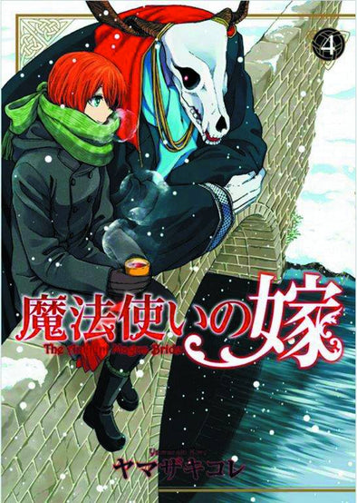 Ancient Magus Bride TP Vol. 04