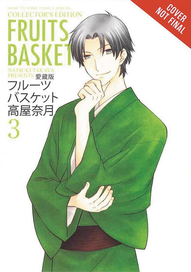 Fruits Basket TP Vol. 03