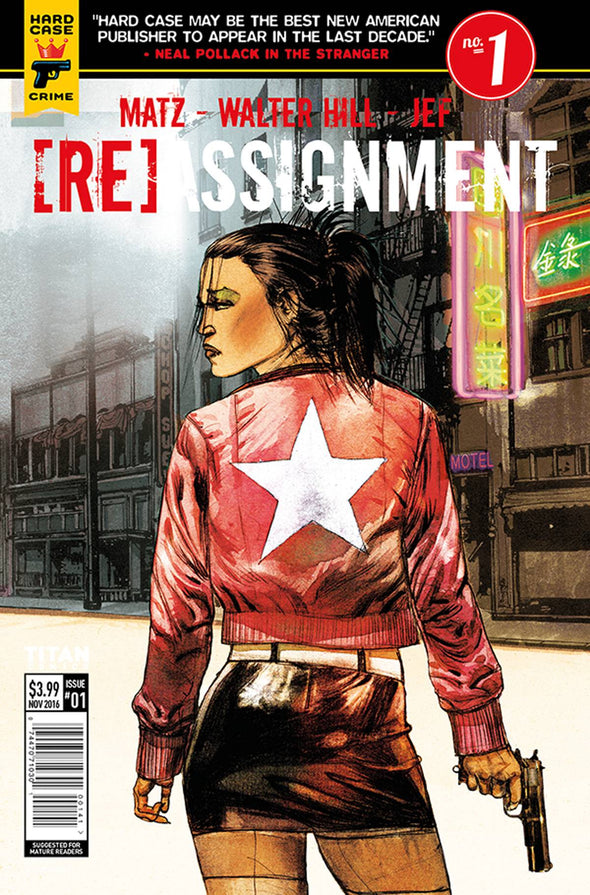 Assignment (2017) #01