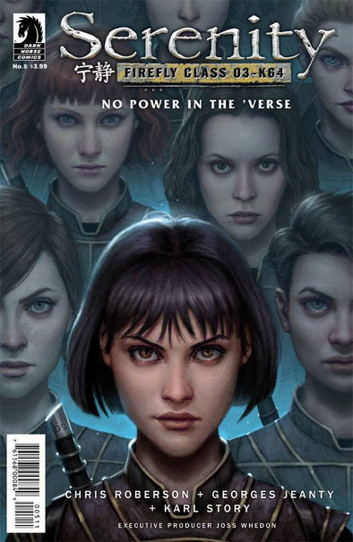 Serenity: No Power in the 'Verse (2016) #05