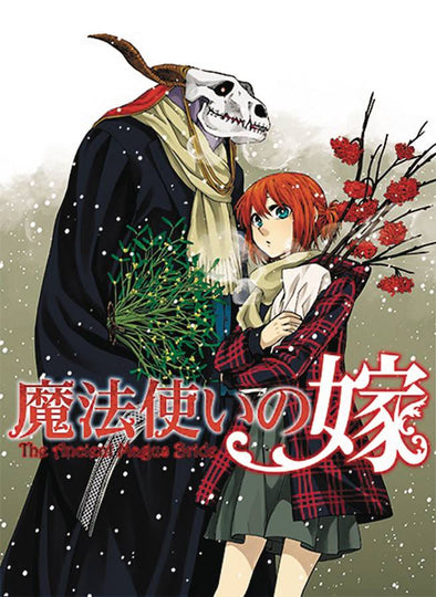 Ancient Magus Bride TP Vol. 07