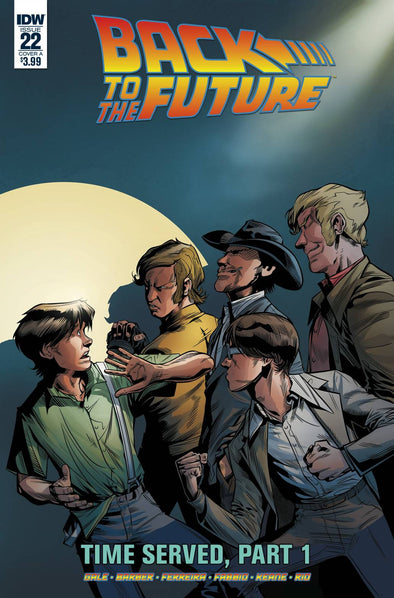 Back to the Future (2015) #22