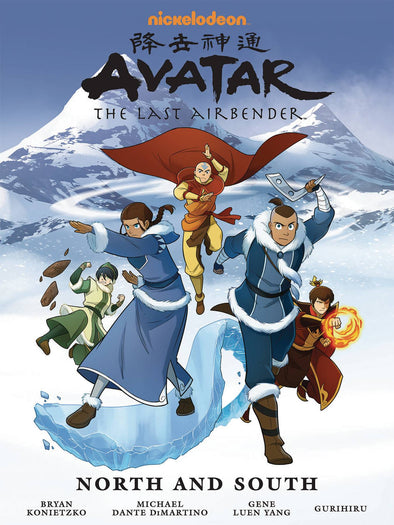 Avatar: The Last Airbender Library HC: North & South
