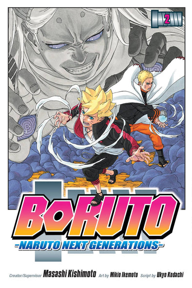 Boruto TP Vol. 02: Naruto Next Generations