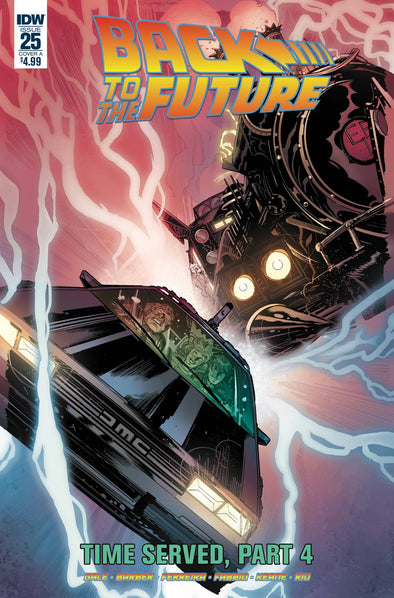 Back to the Future (2015) #25