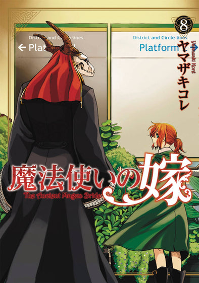 Ancient Magus Bride TP Vol. 08