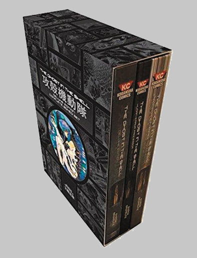 Ghost in the Shell DLX HC Box Set
