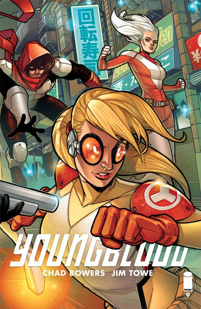 Youngblood (2017) #09