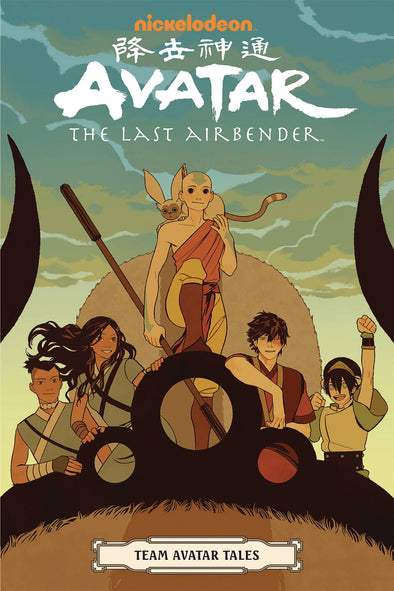 Avatar: The Last Airbender TP Team Avatar Tales