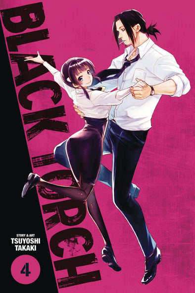 Black Torch TP Vol. 04