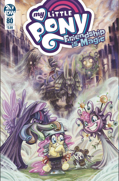 My Little Pony: Friendship is Magic #80 (Sara Richard Variant)
