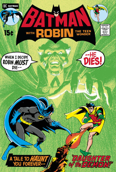 Batman #232 (Facsimile Edition)