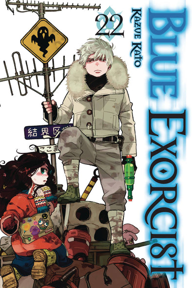 Blue Exorcist TP Vol. 22