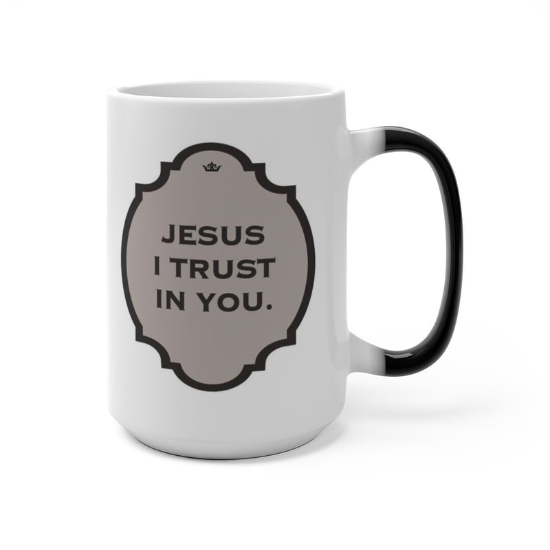 St. Faustina Transitional Mug
