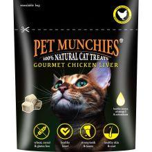Pet Munchies Cat
