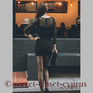 Long Sleeve Bodycon Sexy Dress-Dresses-Secret Closet