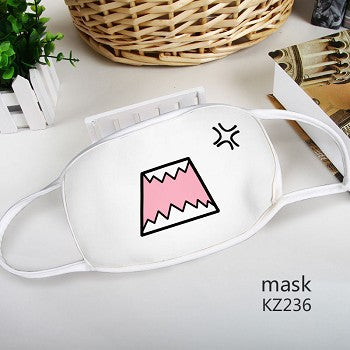 Angry Rawr Face Mask