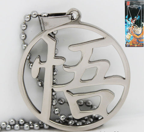 Dragon Ball Z Key Necklace