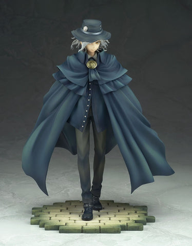 Fate/Grand Order Avenger King of the Cavern Edmond Dantes