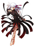 Fate Stay Night Dark Sakura Cosplay Costume