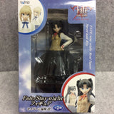 Fate/Stay Night Real Figure Rin