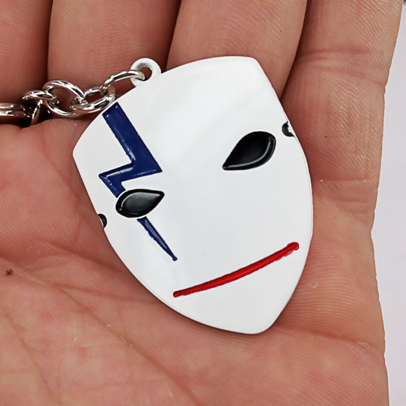 Darker Than Black Keychain
