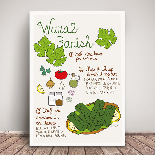 Vine Leaves - Poster by Maya Zankoul