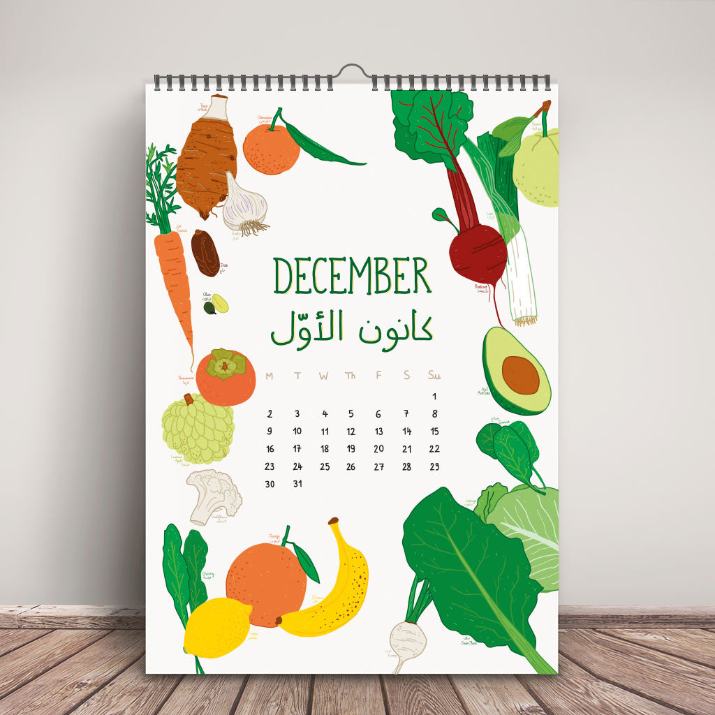 "2019 Calendar ""Eat The Seasons"""