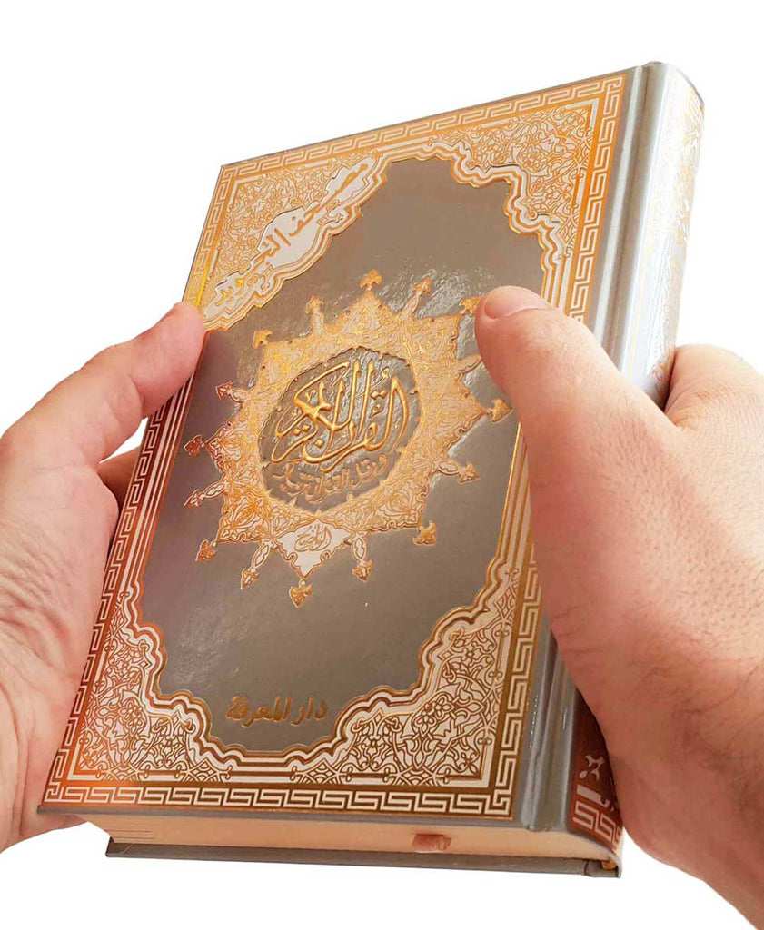 """Silver Golden Cover (5.5""""x 8"""") Hardcover Tajweed Holy"""