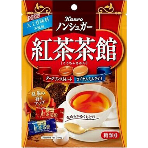 Kanro Royal Milk and Darjeeling Tea Candy