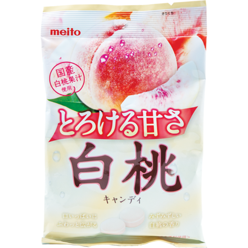 Meito White Peach Hard Candy 2.6 oz