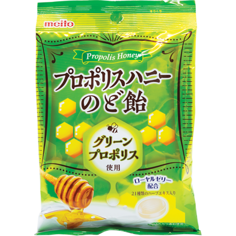 Meito green propolis honey hard candy 2.6 oz with royal jelly