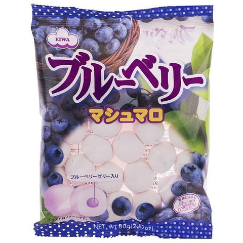 EIWA Marshmallow Soft Chewy Jelly Blueberry Filling 2.82 oz