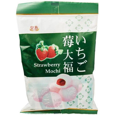 Royal Family Mochi Japanese Dessert Rice Cake, Various Flavors, 4.2 oz Auntie K Candy Strawberry