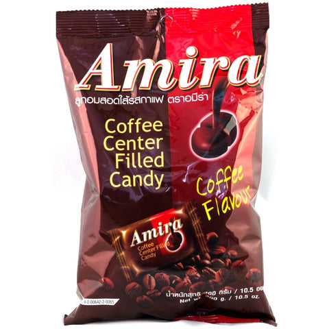 Amira Coffee Hard Candy Center Filled