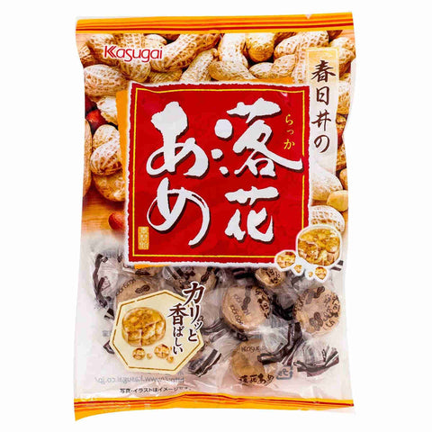 Kasugai Peanut Butter Hard Candy