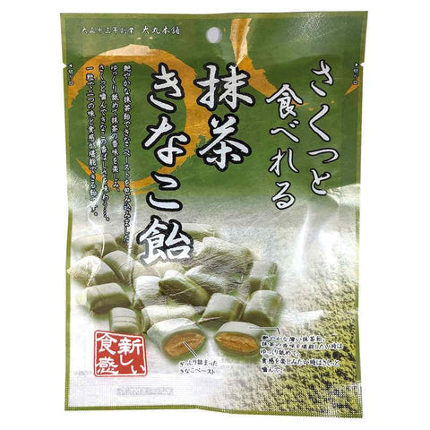 Kinako Green Tea Matcha Candy