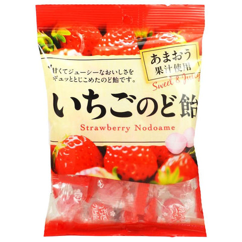 Pine Japan Ichigo Nodo Ame Strawberry Mint Hard Candy, 3.15 oz