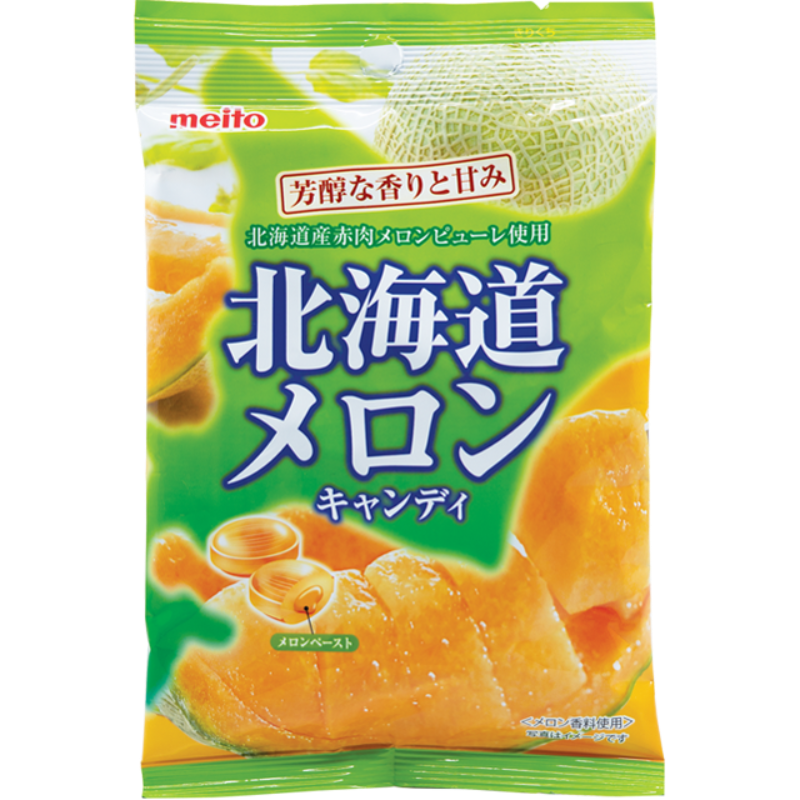 Meito Yubari Melon Hokkaido Melon Hard Candy with liquid center