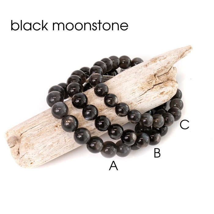 Black Moonstone Stretchy Cord Bracelet - 12mm Smooth Round