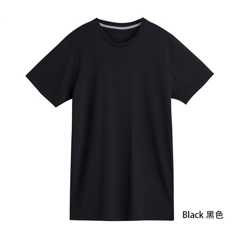 Krop [**16027] Organic Unisex Cotton Short Sleeve T-shirt / 男女裝有機棉短袖T恤